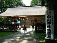 2018-07-14重箱石しろぷーうさぎ・中尊寺ハス祭り160
