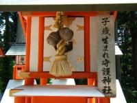 2018-07-14重箱石しろぷーうさぎ・中尊寺ハス祭り175
