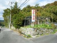2018-10-29重箱石03