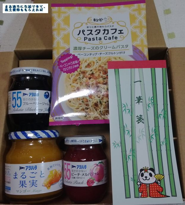 aohata_yuutai-02_201410.jpg