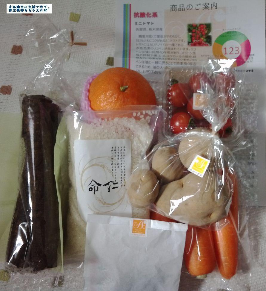 delica-foods_yuutai-01_201409.jpg
