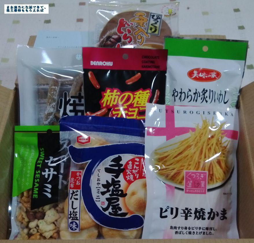 poplar_chinmi_201408_.jpg
