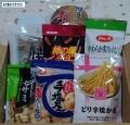 ポプラ オリジナル菓子珍味セットA 201408