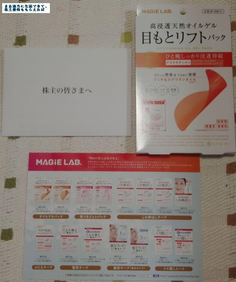 sho-bi_yuutai-03_201409.jpg