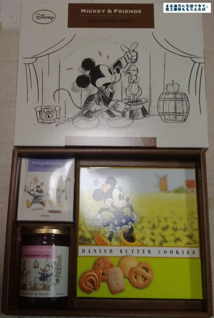 sho-bi_yuutai-04_201409.jpg