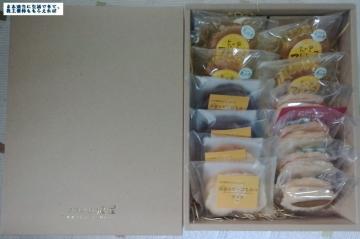 ヤマウラ 菓子詰め合わせ01 201409