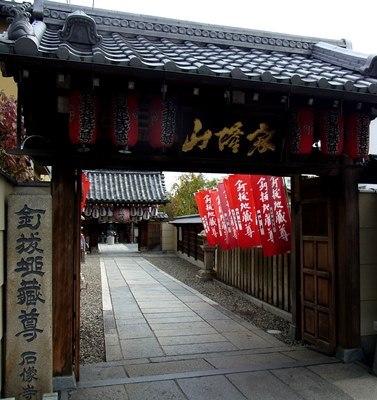 京都市・石像寺~くぎ抜き地蔵