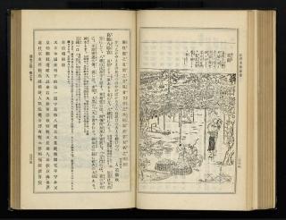 江戸名所図会より「梨園」の図