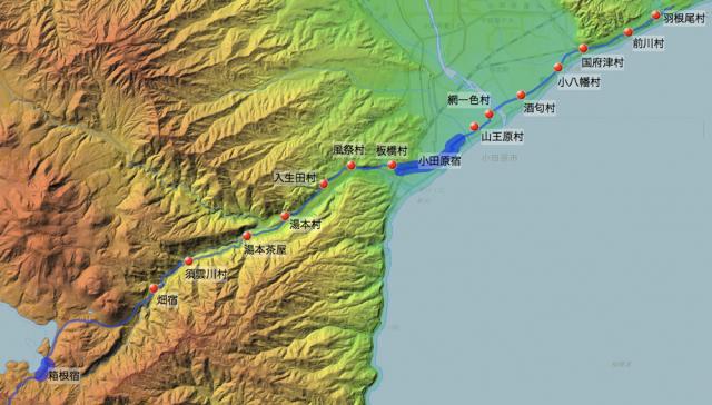 東海道:足柄下郡中の各村の位置