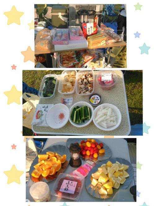 2015-08-06-12-19-20_deco_convert_20150806215414.jpg