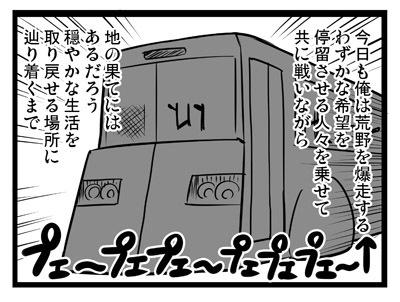 036_death1.jpg