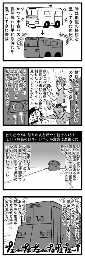 036_death.jpg