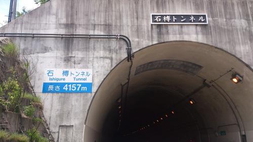 nago29.jpg