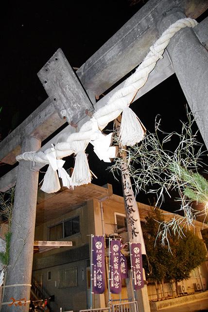 20150101初詣_八幡宮01
