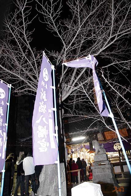 20150101初詣_八幡宮05