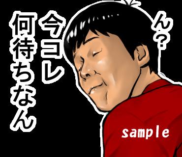 ウザい関西弁の小手川兄さんこれなに待ち