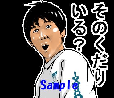 ウザい関西弁の小手川兄さんそのくだりいる?