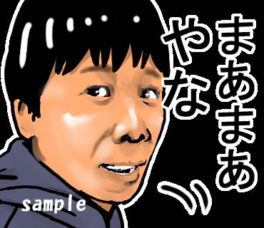 続・関西弁の小手川兄さんまあまあやな
