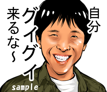 関西弁の小手川兄さん自分グイグイ