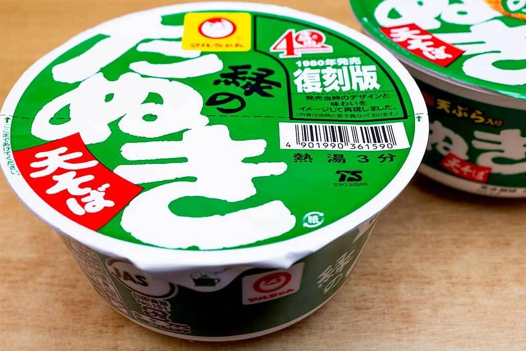 緑のたぬき「復刻版」と現行品を食べ比べ!東洋水産 「マルちゃん 復刻 ...