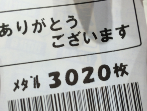20150303153901501.png