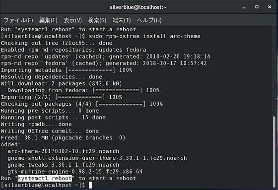 terminal-rpm-ostree_F29-SilverBlue.png