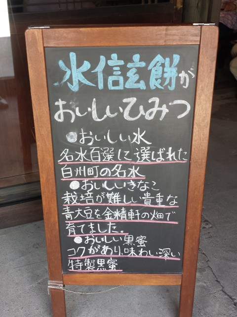 20150719_103602.jpg