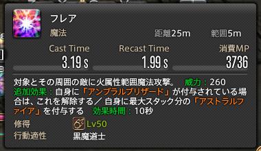 ffxiv_20150213_233100.png