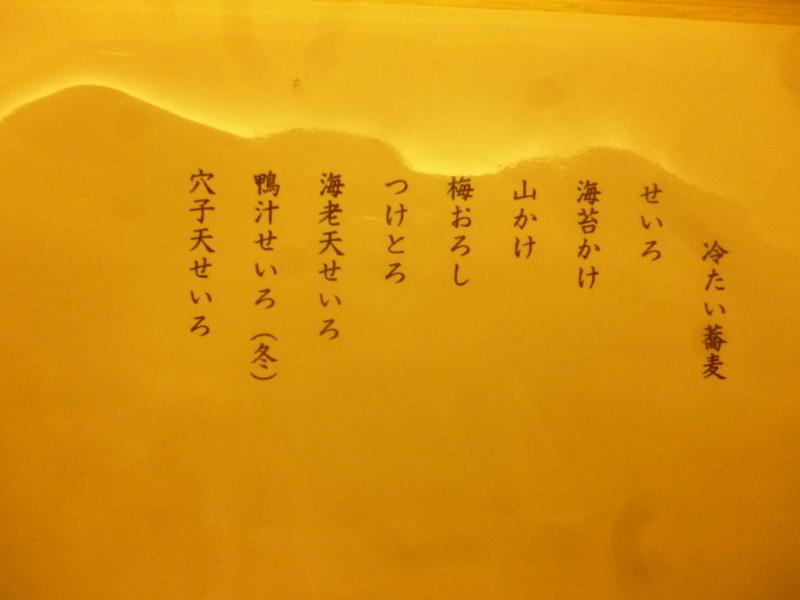 yabu261220011.jpg