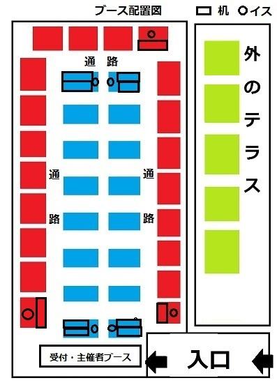 map-hall.jpg