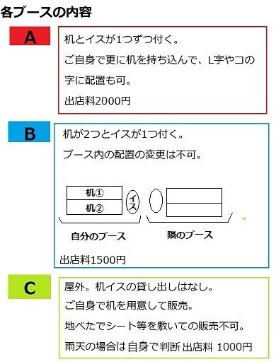 map-hall2.jpg