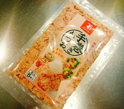 味吉陽一特製握り寿司六種15