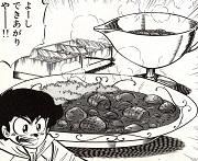 """""""堺一馬特製チキンカレー""""図"""
