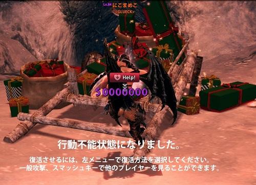 2014_12_21_0006.jpg