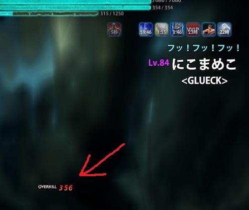 2014_12_24_0003.jpg