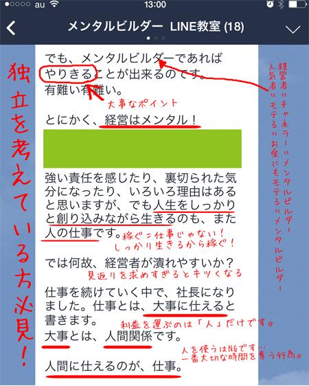 ブログ用 メンビル解説1
