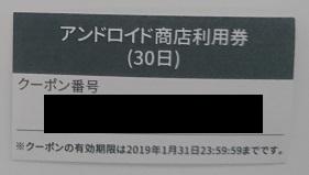 オフイベ0015