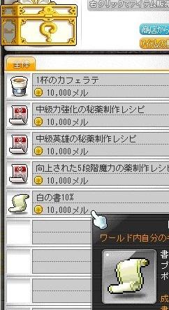 Maple_17712a.jpg