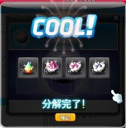 Maple_17714a.jpg