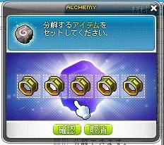 Maple_17719a.jpg