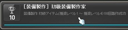 Maple_17723a.jpg