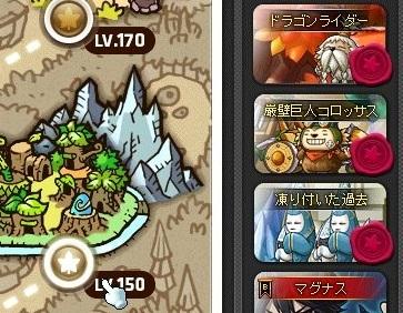 Maple_17736a.jpg