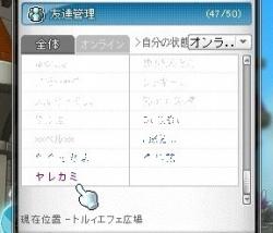 Maple_17743a.jpg