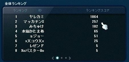 Maple_17750a.jpg
