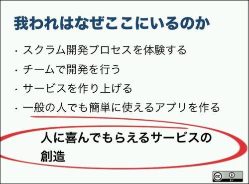 20150226_yokohamadojo3.jpg
