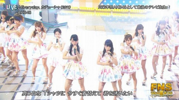 fns (11)