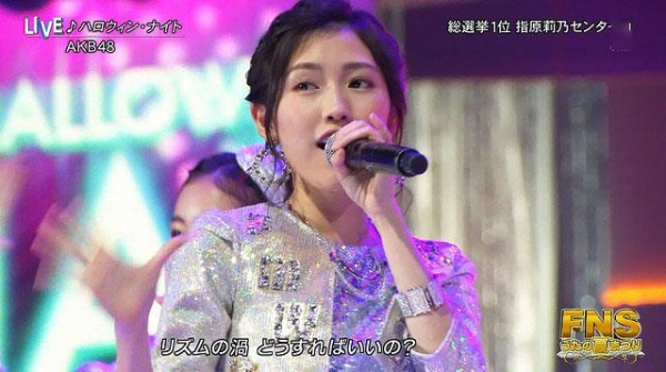 fns (23)