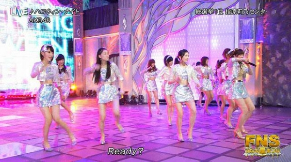 fns (24)