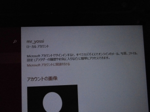 150221_8.jpg