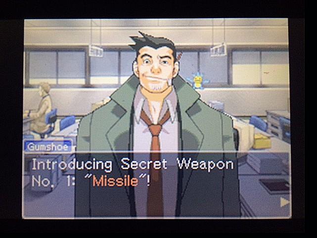逆転裁判 北米版 ガムシュー刑事の秘密兵器4